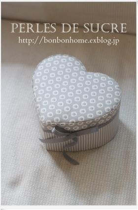 自宅レッスン ハート形の箱 レターラック バッグ型の箱_f0199750_18591365.jpg