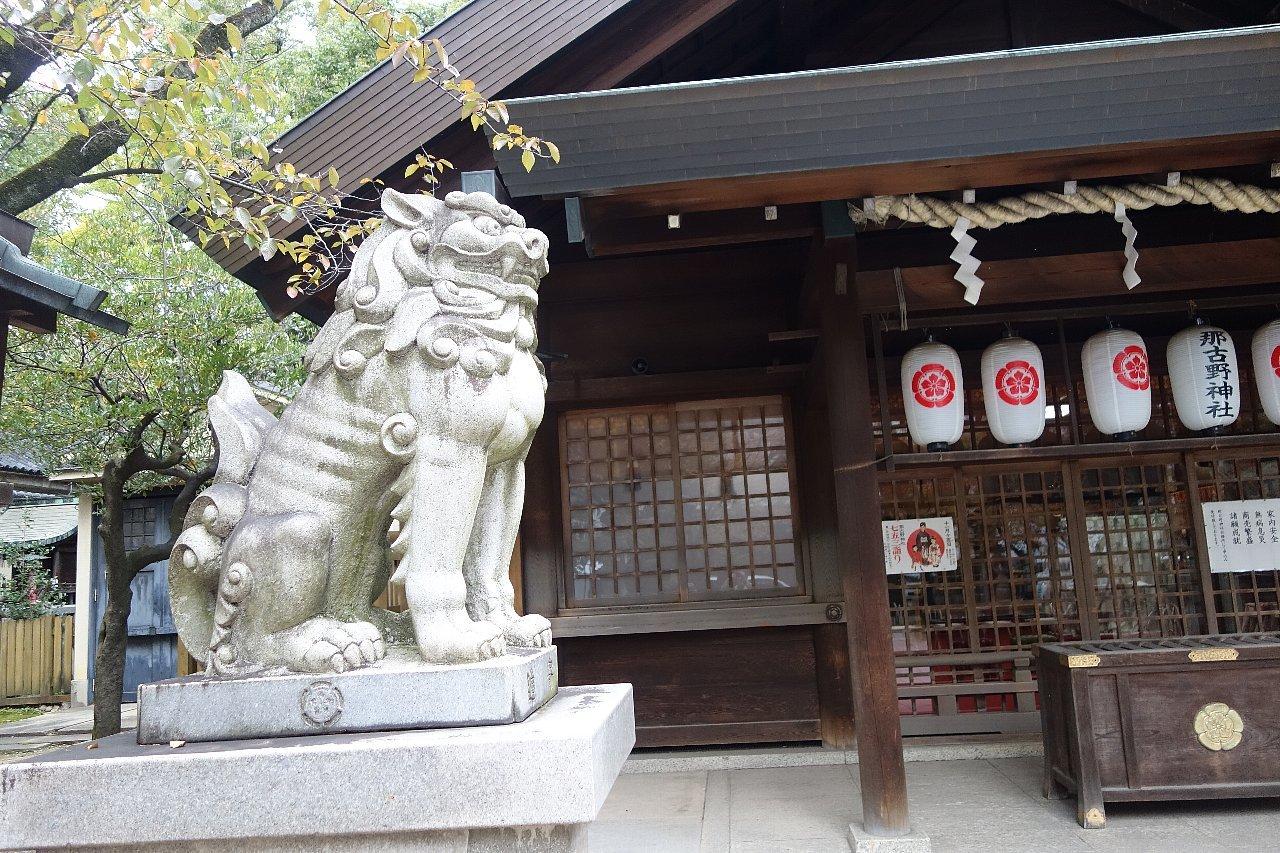 名古屋の那古野神社_c0112559_08262236.jpg