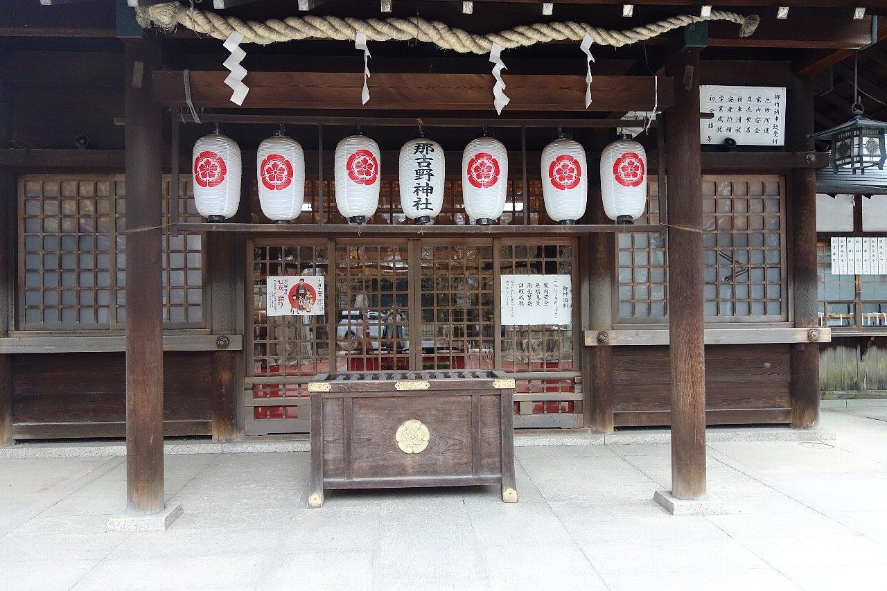 名古屋の那古野神社_c0112559_08274075.jpg