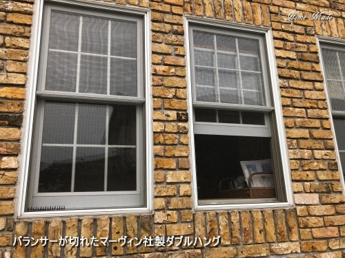 マーヴィンの窓にもバランサーはあります_c0108065_22345885.jpg