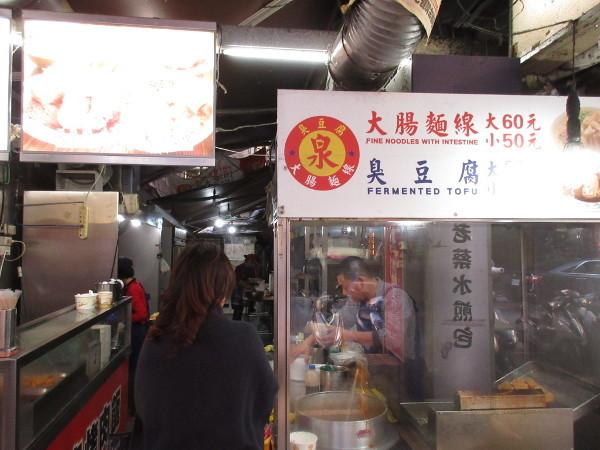 阿泉麺線(アーチュァンミェンセン)_c0152767_21080911.jpg