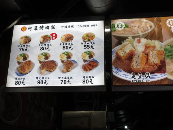 阿泉麺線(アーチュァンミェンセン)_c0152767_21094177.jpg