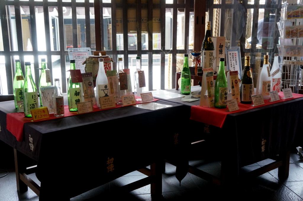 津和野散策 初陣古橋酒造 4/11其の二_c0180686_03042249.jpg