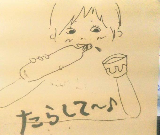 美味~♪_b0210688_22071551.jpg