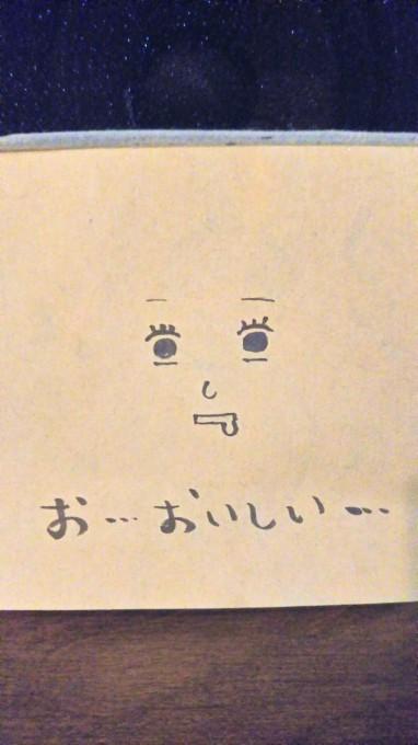 美味~♪_b0210688_22075198.jpg