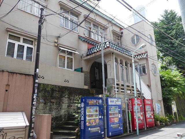 渋谷~恵比寿一駅散歩♪ インドネシア料理食べてゴールはモンタベア♪_b0287088_16504275.jpg