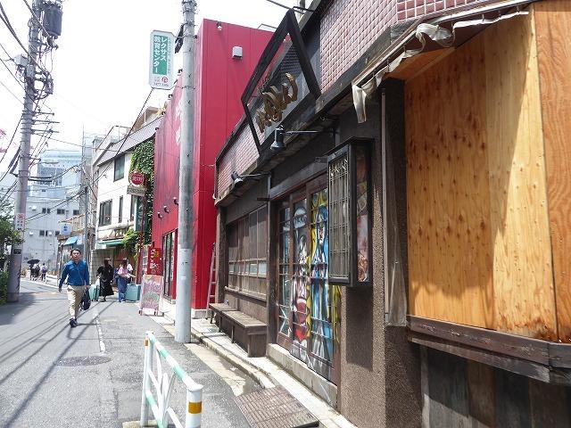 渋谷~恵比寿一駅散歩♪ インドネシア料理食べてゴールはモンタベア♪_b0287088_16522713.jpg