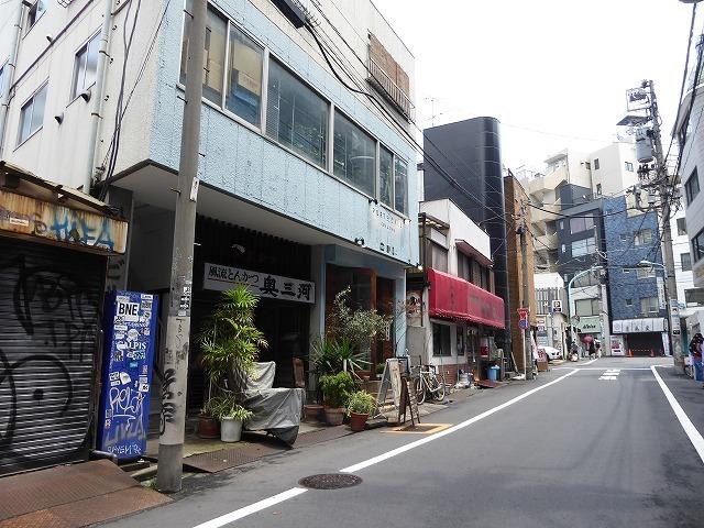 渋谷~恵比寿一駅散歩♪ インドネシア料理食べてゴールはモンタベア♪_b0287088_16524941.jpg