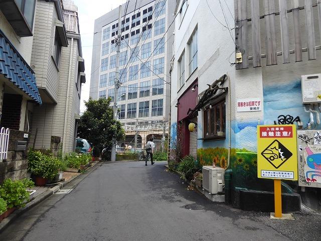渋谷~恵比寿一駅散歩♪ インドネシア料理食べてゴールはモンタベア♪_b0287088_16531122.jpg