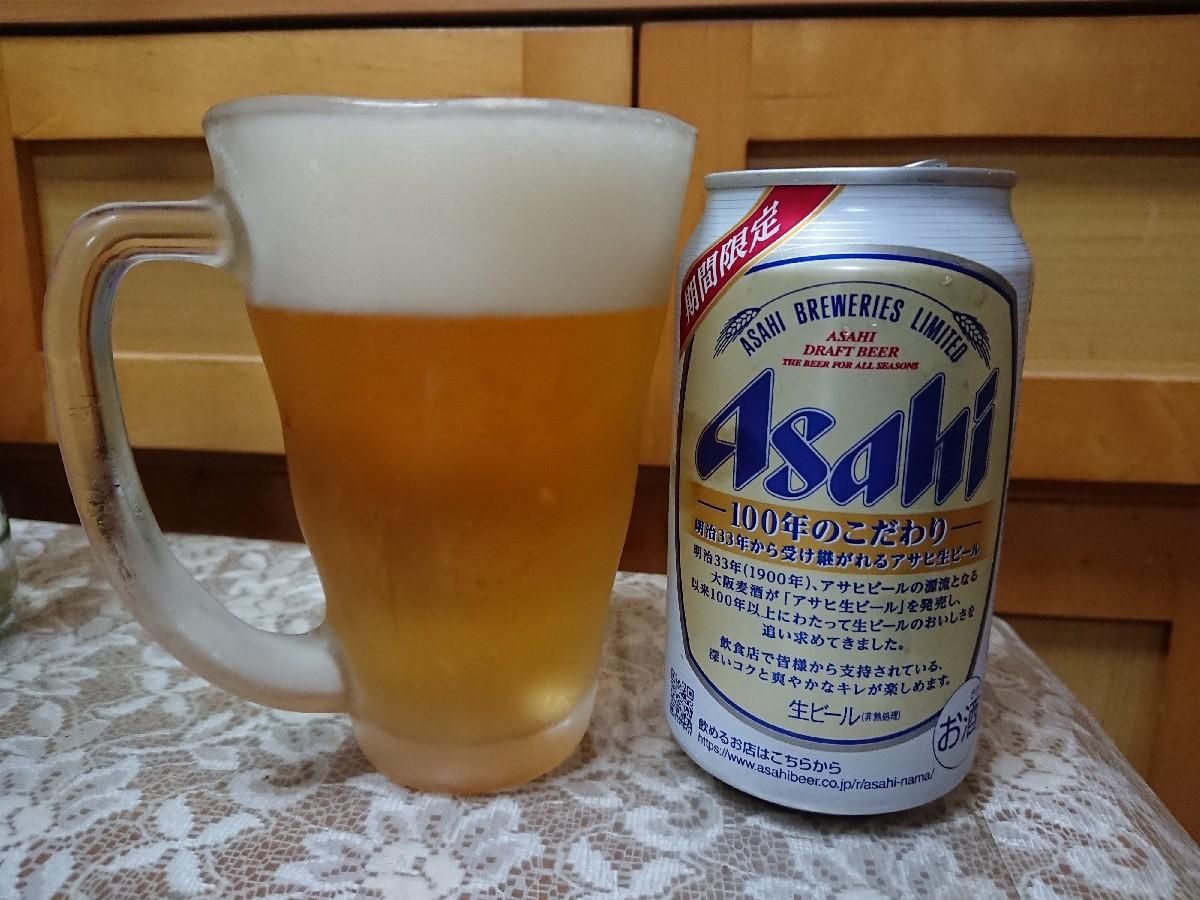 7/26  アサヒ生ビール & 国産うな重半額@西友_b0042308_13013397.jpg
