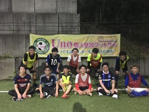 UNO 7/23(月) at UNOフットボールファーム_a0059812_15393577.jpg