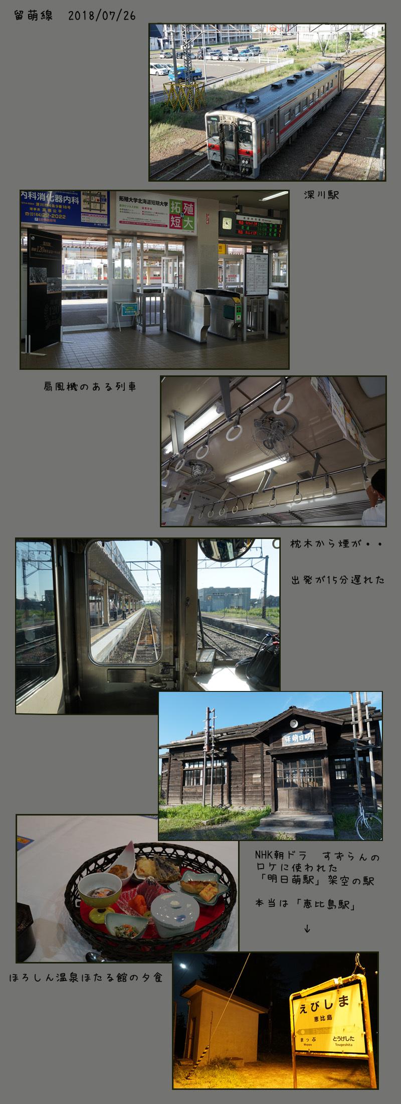 b0019313_18035980.jpg