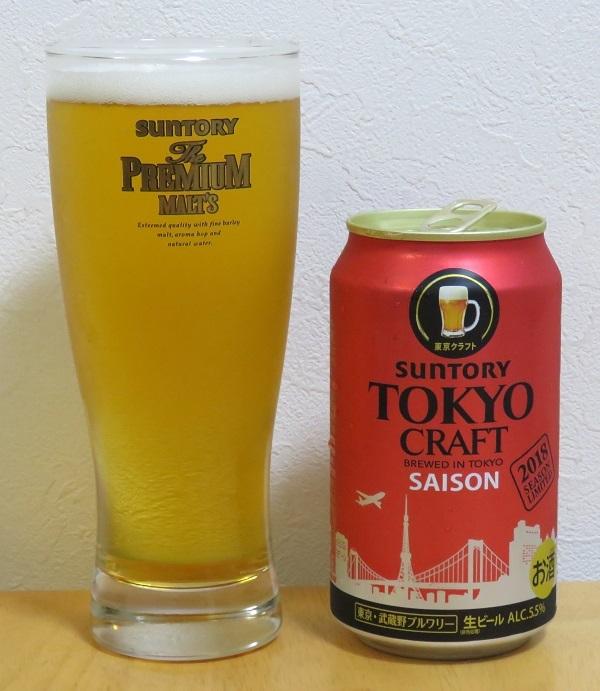 サントリー 東京クラフト SAISON 2018~麦酒酔噺その899~déjà-vu_b0081121_08095489.jpg