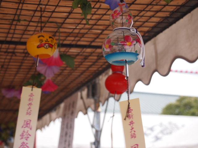 足立区西新井大師風鈴祭りは涼やかです!_a0214329_13525976.jpg