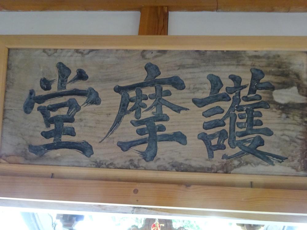 総会資料作り_c0111229_20071025.jpg