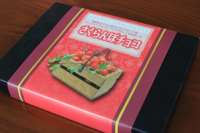 信州土産_f0348831_23400394.jpg