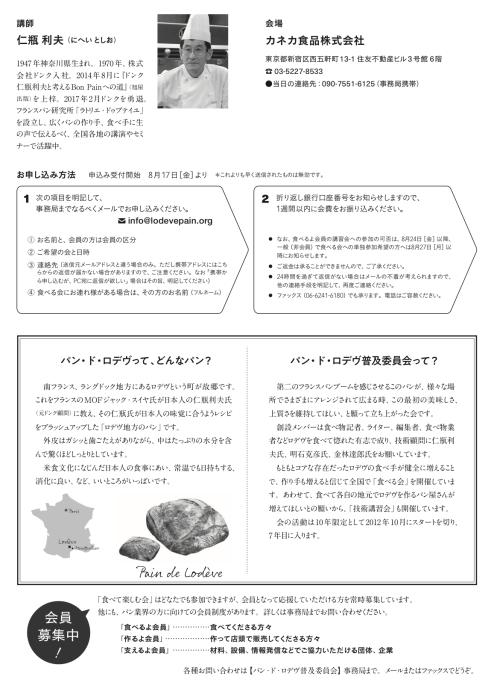 f0246836_22210481.jpg