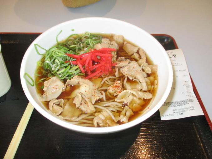 東京から戻りました。_b0065555_10175614.jpg