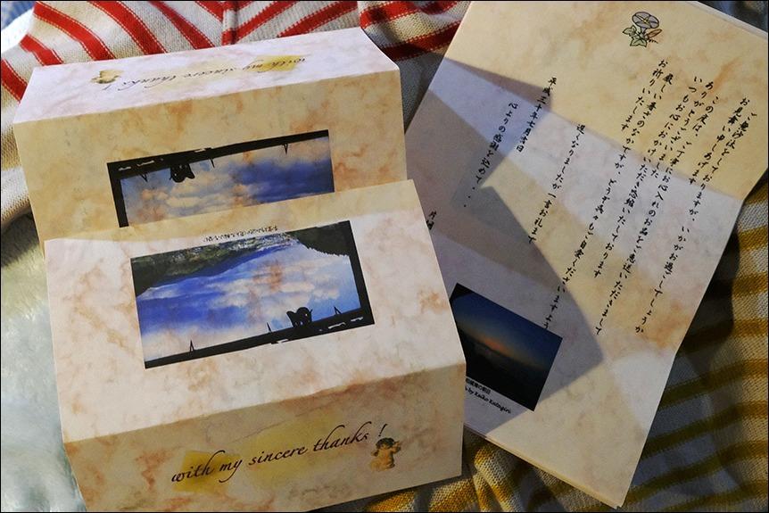 お礼状を創りながら、昔の奈良への旅を懐かしく思い出して_a0031363_00575059.jpg