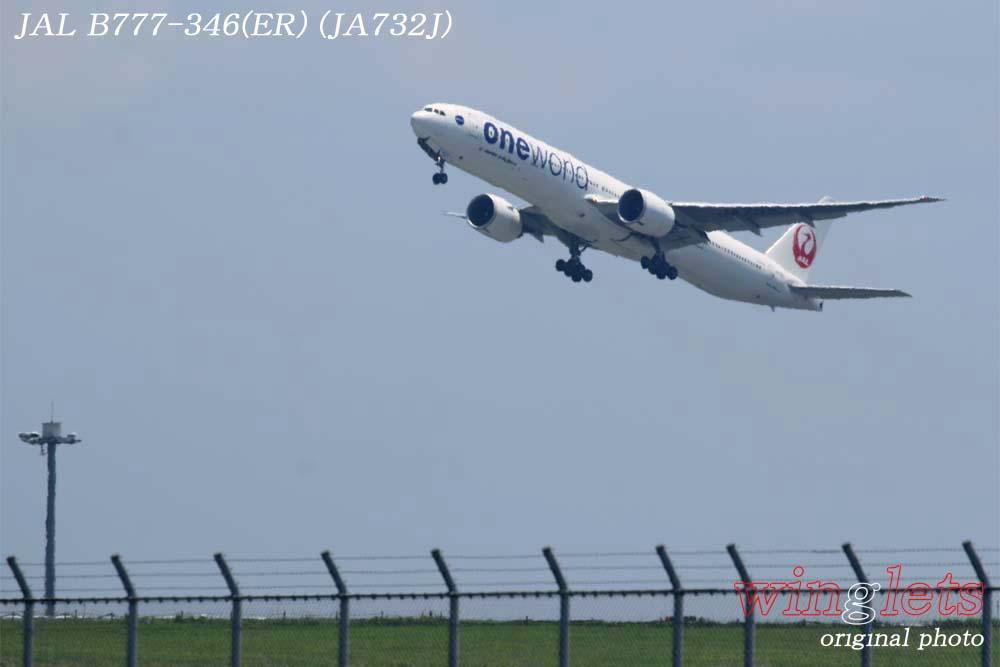 '18年 京浜島・つばさ公園レポート ・・・ JAL/JA732J_f0352866_21571631.jpg