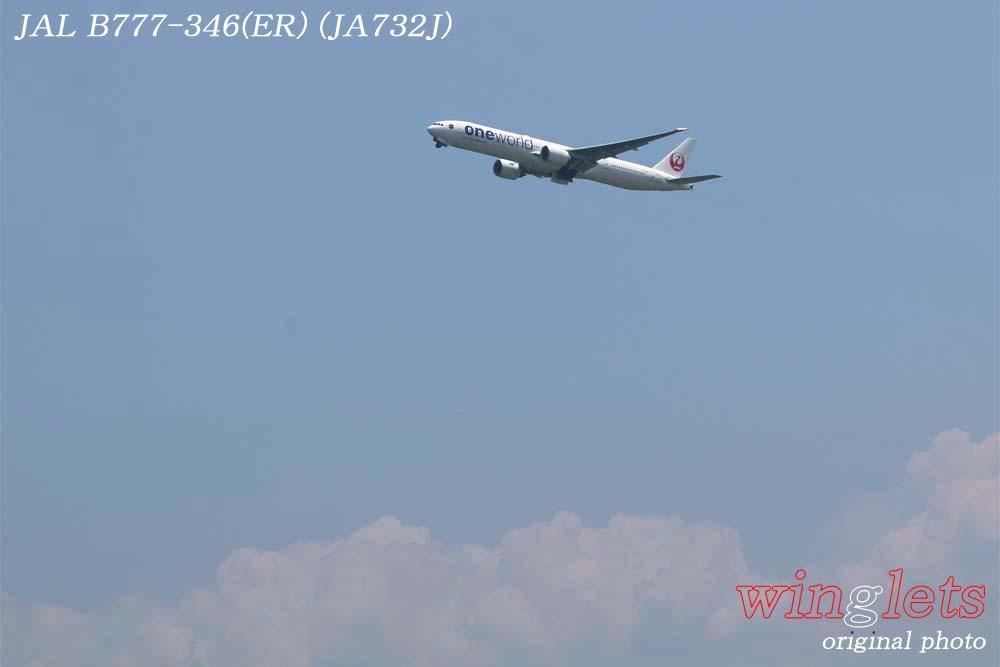 '18年 京浜島・つばさ公園レポート ・・・ JAL/JA732J_f0352866_21572754.jpg