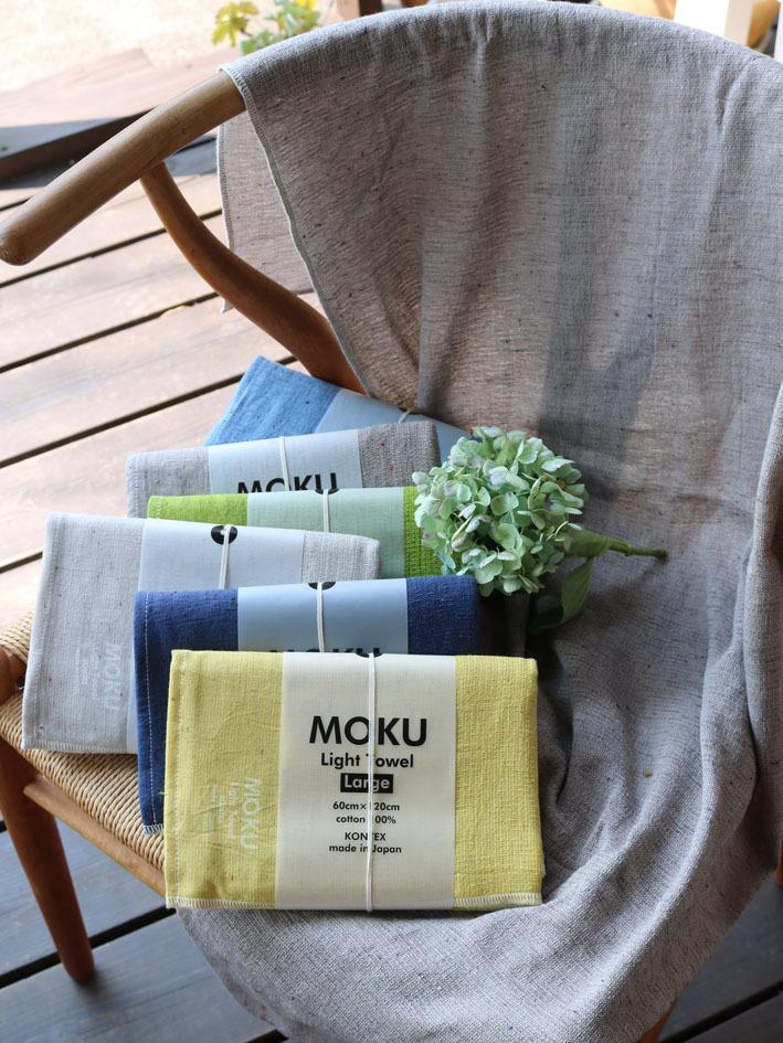 涼しさを感じる色と質感 〜MOKUシリーズのタオル〜_c0334574_15013654.jpg