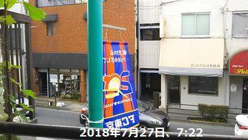 d0051601_20043431.jpg