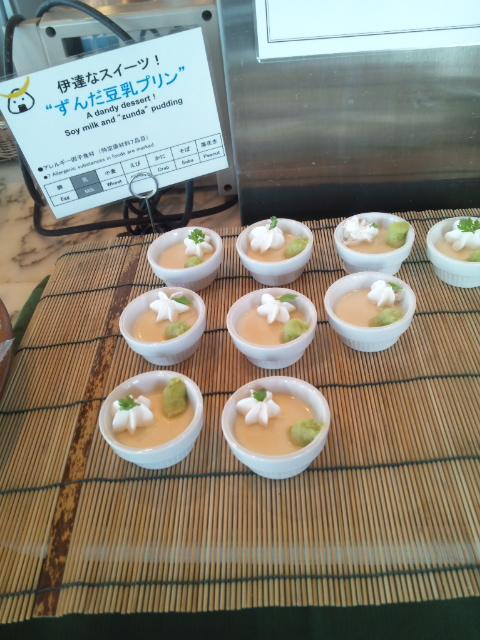 三井ガーデンホテル仙台 朝食ブッフェ_f0076001_214733100.jpg