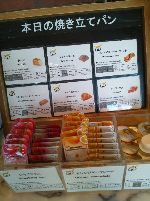 三井ガーデンホテル仙台 朝食ブッフェ_f0076001_214738.jpg