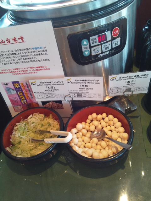 三井ガーデンホテル仙台 朝食ブッフェ_f0076001_2149444.jpg