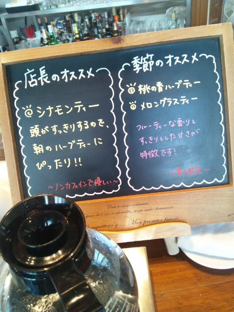 三井ガーデンホテル仙台 朝食ブッフェ_f0076001_2212510.jpg