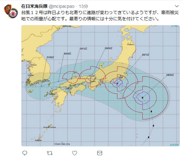 台風12号_a0057402_17002428.png