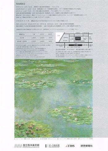 f0364509_19313806.jpg