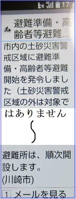 d0048312_18284099.jpg