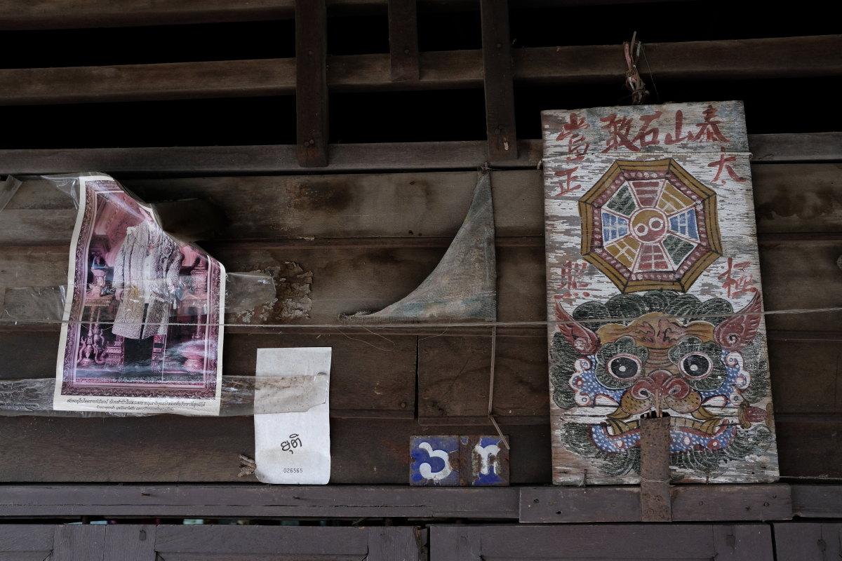 チャチェンサオ  百年市場「タラート・バーンマイ」の泰山石敢當_b0061717_22581071.jpg