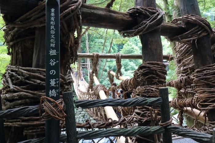 【祖谷のかずら橋】四国旅行 - 2 -_f0348831_16283866.jpg