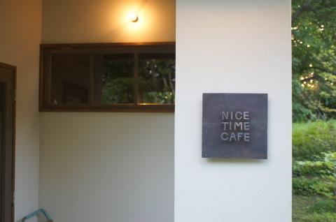 カフェ*NICE TIME CAFE oigamori_b0345432_16181155.jpg