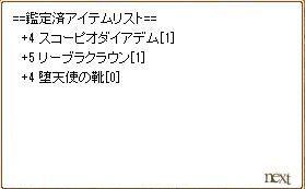 久しぶりに良い流れがキタヨー!_a0255849_01442601.jpg