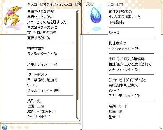 久しぶりに良い流れがキタヨー!_a0255849_01481494.jpg