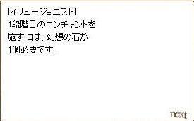 久しぶりに良い流れがキタヨー!_a0255849_02030182.jpg