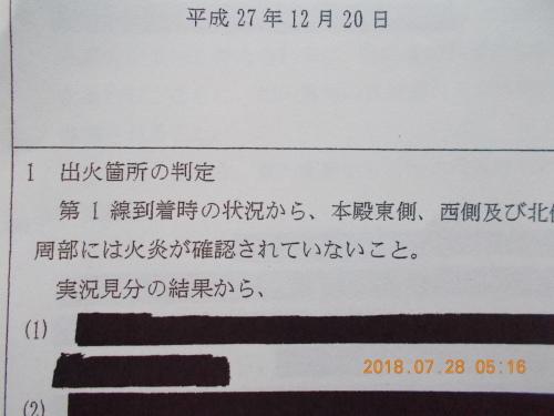 ヤドカリ人生野沢俊雄を考える16_b0183351_06273931.jpg