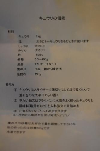 台風前の手巻き寿司_b0307951_21224813.jpg