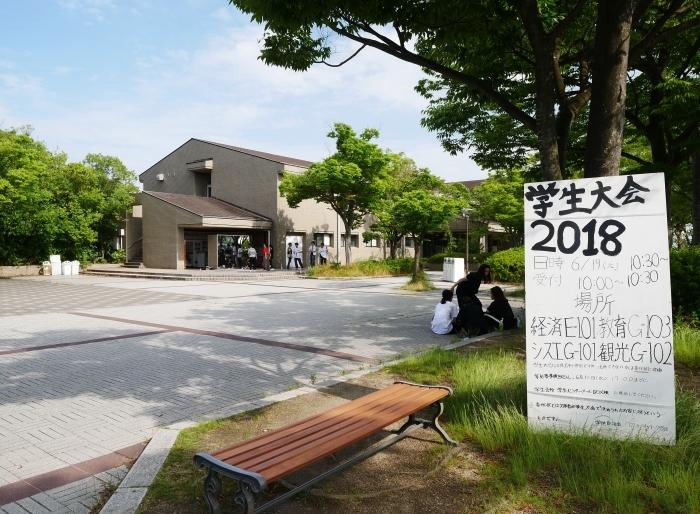 和歌山大学  2018-08-02 00:00   _b0093754_22111430.jpg