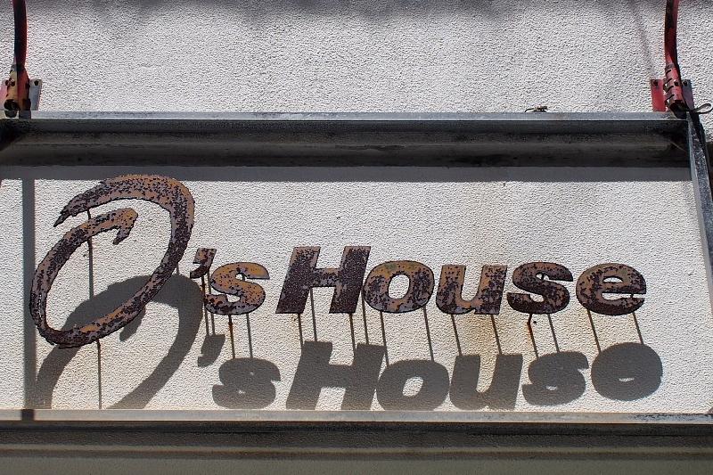 【これははずせない!】O\'s Houseのステーキランチと銀ダラ定食_b0008655_23020229.jpg