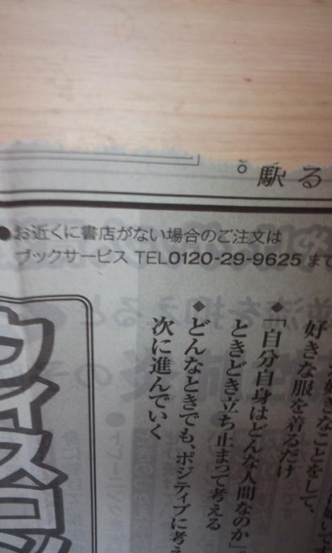 f0200871_1032351.jpg