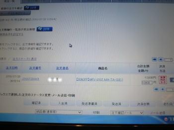 台風の訪問者_d0387174_1554829.jpg