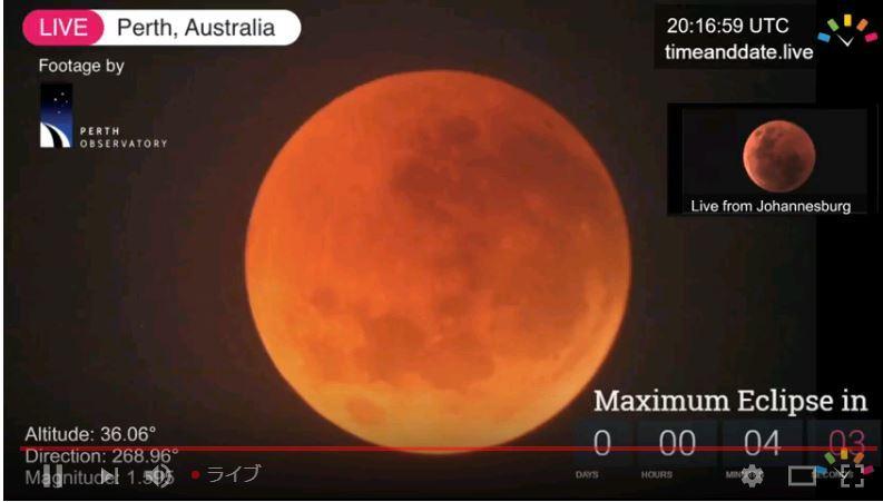 月食だ~! 毎度のLive配信で盛り上がる♪_a0314481_05180047.jpg