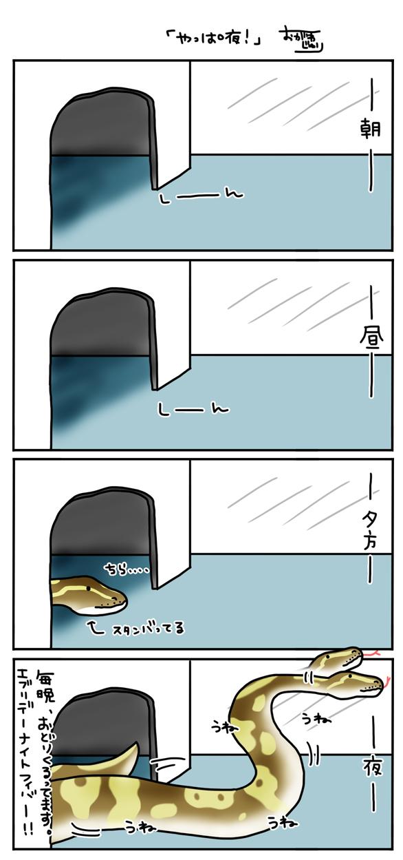 うねうねうねうね_a0093189_09131974.jpg