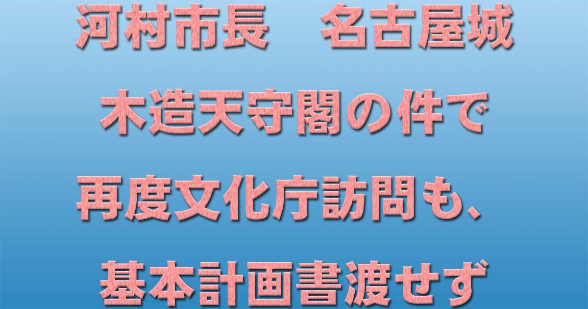 d0011701_21123711.jpg