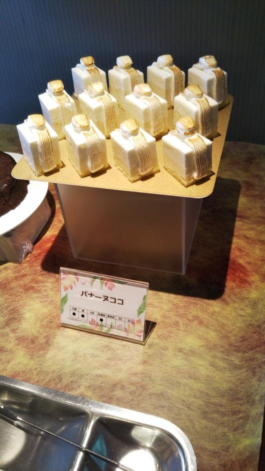川崎日航ホテル 夜間飛行 トロピカルスイーツブッフェ_f0076001_22562926.jpg
